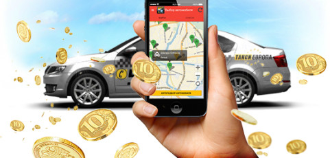 Скачай приложение Такси Европа и заказывай машину в 2 клика.